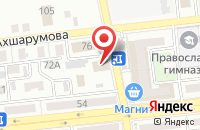 Схема проезда до компании Натали в Астрахани