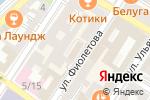 Схема проезда до компании Контора в Астрахани