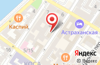 Схема проезда до компании Mad Shark в Астрахани
