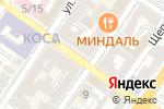 Схема проезда до компании АВТОПИЦЦА в Астрахани
