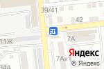 Схема проезда до компании Автомоторс в Астрахани