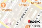 Схема проезда до компании Роаст-н-Ролл в Астрахани