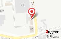 Схема проезда до компании Родничок в Астрахани
