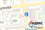 Схема проезда до компании Клавдия в Астрахани