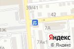 Схема проезда до компании Камбуз в Астрахани