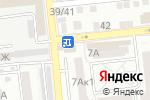 Схема проезда до компании Афоня в Астрахани