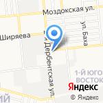 Старый друг на карте Астрахани