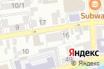 Схема проезда до компании Гинокс в Астрахани