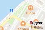 Схема проезда до компании Крем-Cafe в Астрахани