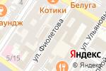 Схема проезда до компании Сибирское здоровье в Астрахани