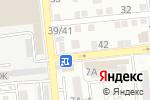 Схема проезда до компании Карусель в Астрахани