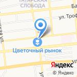 Кега на карте Астрахани