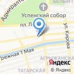 Гинокс на карте Астрахани