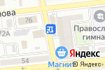 Схема проезда до компании Магазин кондитерских товаров в Астрахани
