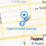 Фруктово-овощная лавка на карте Астрахани