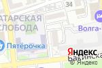Схема проезда до компании Пункт приема и выдачи гуманитарной помощи в Астрахани
