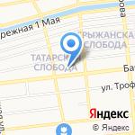 Пункт приема и выдачи гуманитарной помощи на карте Астрахани