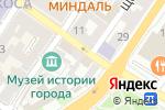 Схема проезда до компании Любимый город в Астрахани