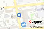 Схема проезда до компании Трофей в Астрахани