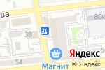 Схема проезда до компании Экстра-сервис в Астрахани