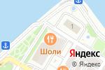 Схема проезда до компании Чайхана Шоли в Астрахани