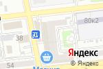Схема проезда до компании Аватар в Астрахани
