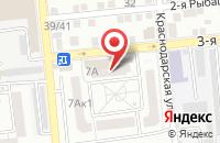 Схема проезда до компании WILDBERRIES в Астрахани