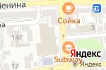 Схема проезда до компании Астраханский театр юного зрителя в Астрахани