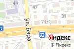 Схема проезда до компании Фирма по пошиву авточехлов в Астрахани