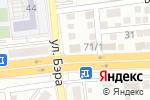 Схема проезда до компании СТЗ-консалтинг в Астрахани
