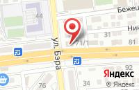 Схема проезда до компании НАЦИОНАЛЬНЫЙ КОНСУЛЬТАЦИОННЫЙ ФОНД в Астрахани