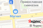 Схема проезда до компании Чемпион в Астрахани