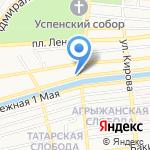 Нотариус Щербаков В.Р. на карте Астрахани