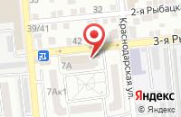 Схема проезда до компании Рыбацкий в Астрахани