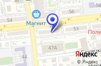 Схема проезда до компании ОПТИКА №1 в Астрахане