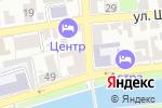 Схема проезда до компании Эстель в Астрахани
