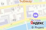 Схема проезда до компании Этника в Астрахани