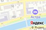Схема проезда до компании Нотариус Щербаков В.Р. в Астрахани