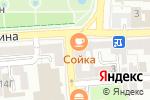 Схема проезда до компании Spirit в Астрахани
