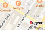 Схема проезда до компании Астраханская в Астрахани