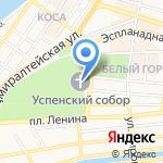 Вера на карте Астрахани