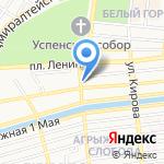 Кузнечная лавка на карте Астрахани