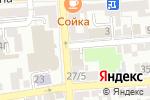 Схема проезда до компании Империя красоты в Астрахани