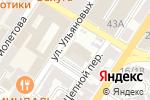 Схема проезда до компании Адвокатский кабинет в Астрахани