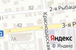 Схема проезда до компании Интрига в Астрахани