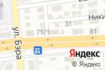 Схема проезда до компании Emfa в Астрахани