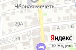 Схема проезда до компании Акулек в Астрахани
