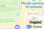 Схема проезда до компании Бюро Запасных Частей в Астрахани