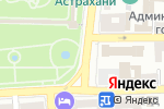 Схема проезда до компании ЛеснойРесурс.рф в Астрахани
