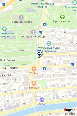 РЕГИОНАЛЬНОЕ ОТДЕЛЕНИЕ АСТРАХАНСКОЕ РОССИЙСКИЙ ДЕТСКИЙ ФОНД на карте Астрахани